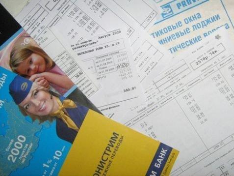 Государственная дума приняла закон озапрете рекламы наквитанциях ЖКХ