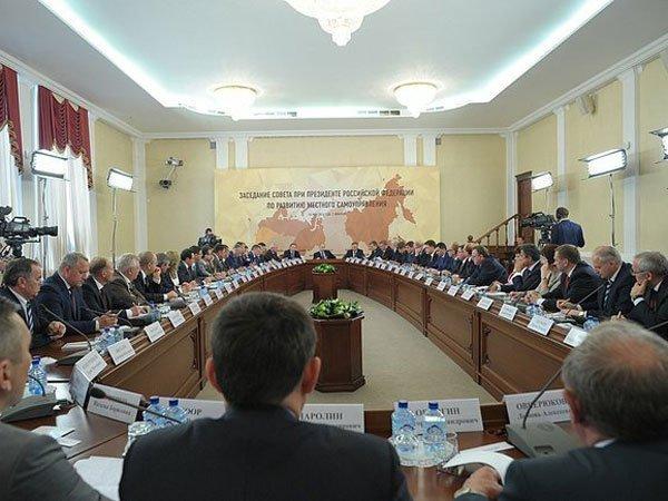 Заседание в Иваново по развитию местного самоуправления
