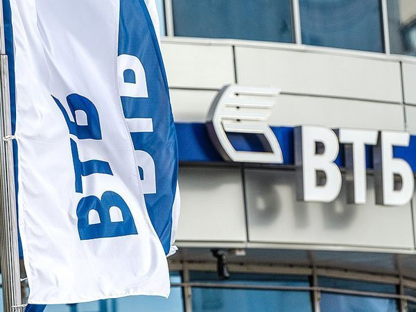 ВТБ потерял в«Открытие Холдинге» 7 млрд руб.