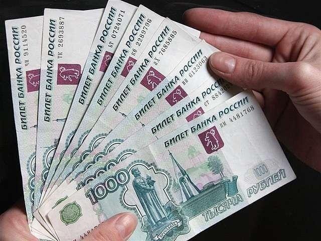 Центробанк поведал  о вероятном  падении зарплат иросте технологического отставания