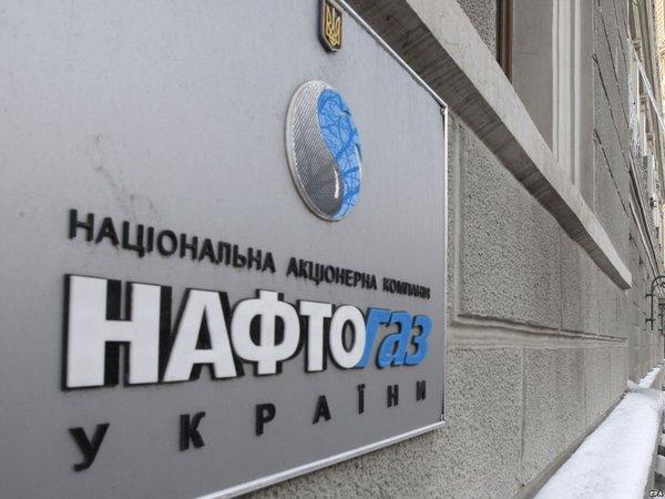 Украина признала невозможной остановку «Северного потока-2»