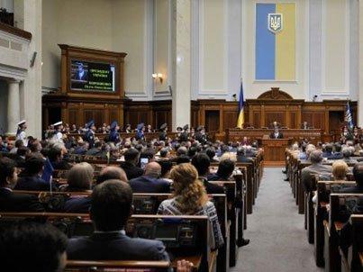 искать верховная рада переименовала днепропетровск руководитель медлит еще