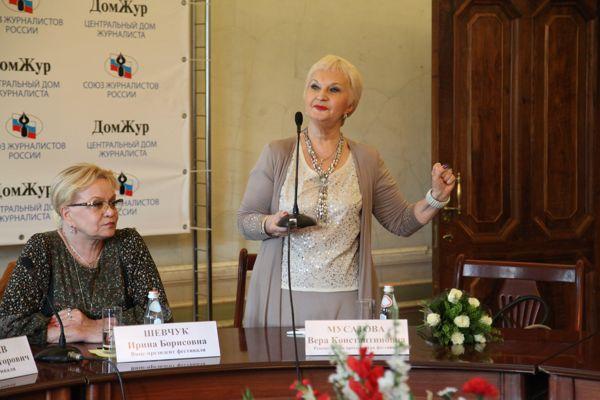 Ирина Шевчук и Вера Мусатова