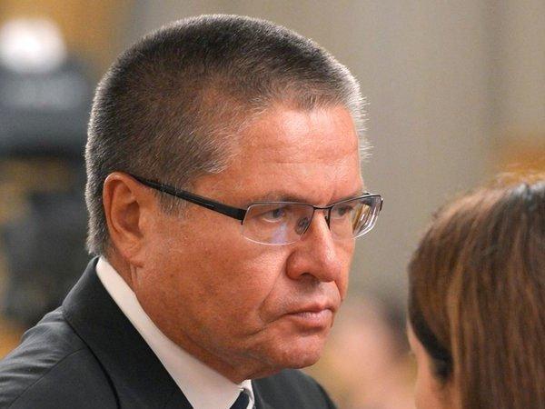 Алексей Улюкаев пресс-служба правительства России