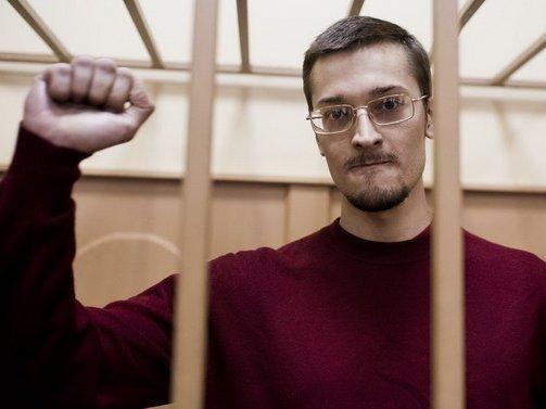 Верховный суд оставил всиле вердикт фигуранту «болотного дела» Я.Белоусову