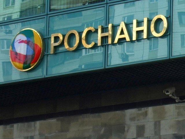 Задержание Дениса Кошурникова связано собысками вРОСНАНО