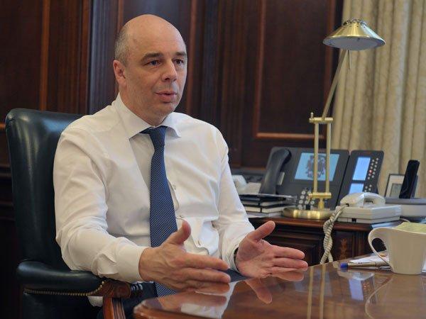 Министр финансов РФпланирует совместить ФНБ иРезервный фонд доконца июля