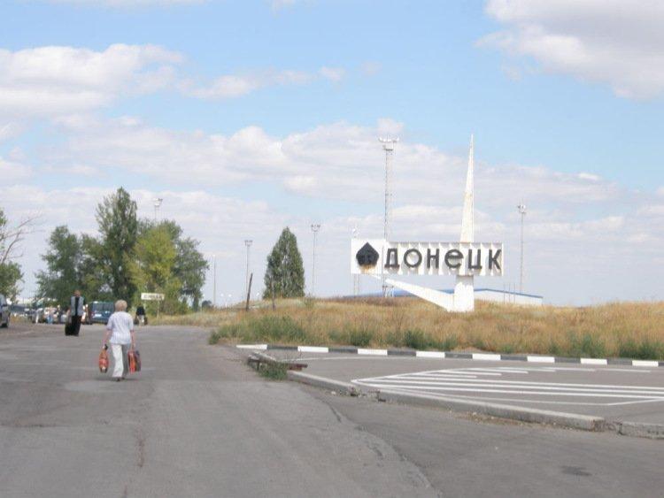 Донецк ростовская область рф фото