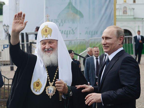 Патриарх Московский ивсея Руси Кирилл отмечает 20ноября 70-летний юбилей