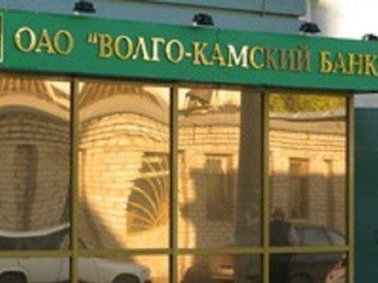 СКУЧАЕТ банки в г тольятти России большинство
