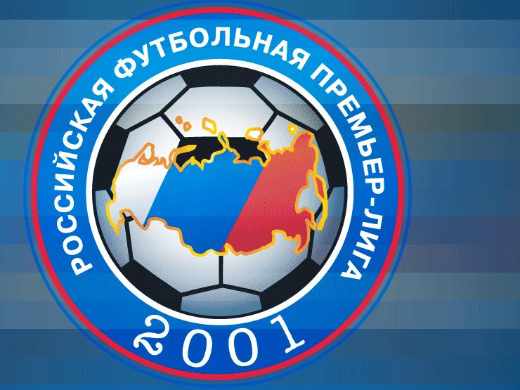 УЕФА признал РФПЛ самой старый лигой Европы