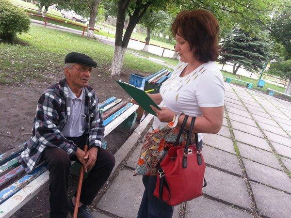 Опрос: жители России считают свою страну свободной иразвитой