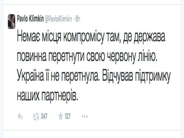 Твиттер П.Климкина