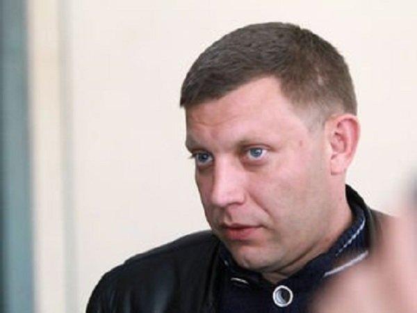Руководитель ДНР Захарченко назвал условие встречи сСавченко