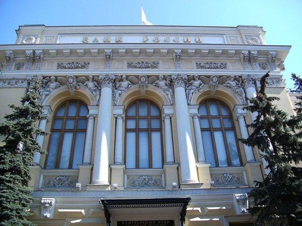 Внешний долг РФ достиг критического уровня— центробанк