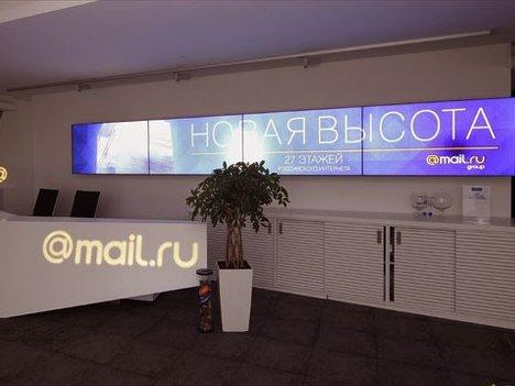 Интернет-гиганты стали главными технологическими компаниями РФ по версии РБК