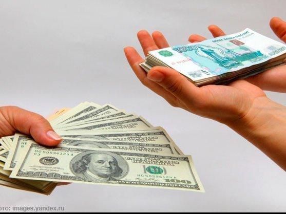 Доллар иевро начали торги на«Московской бирже» уменьшением