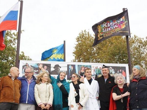 """Положено начало созданию музея """"Киношока"""""""