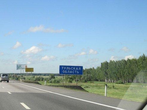 ВТульской области объявлена форсмажорная ситуация из-за недобора урожая