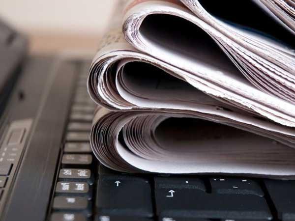 Размещен проект новейшей стратегии развития информационного общества в Российской Федерации