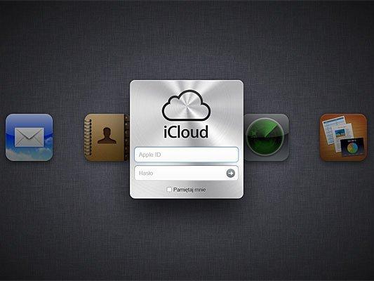 Apple перенесет данные icloud вКитайской народной республике  на здешние  серверы