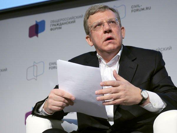 Кудрин: покупка Минфином валюты приведет к«мягкому» ослаблению рубля