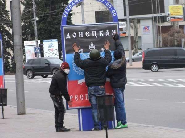 ВДНР поведали опотерях состороны ВСУ