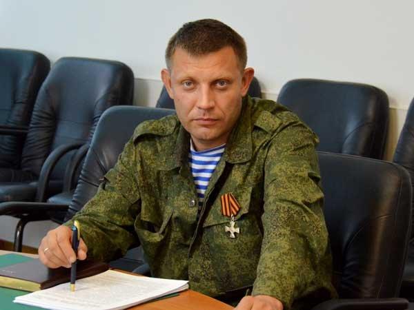 Глава ДНР Александр Захарченко о планах визита в Донецк еврокомиссара по правам человека