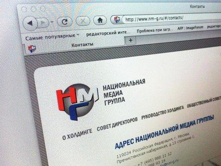 НМГ увеличила долю в Первом канале до 29%