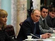 Владимир Путин с молодыми учеными и преподавателями истории