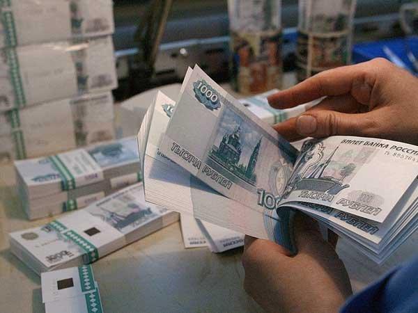 Министр финансов предложил заморозить часть вложений денег изФонда государственного благосостояния
