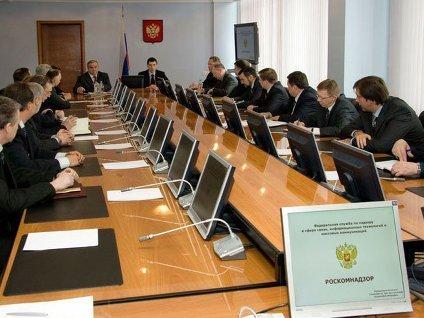 Заседание Роскомнадзора
