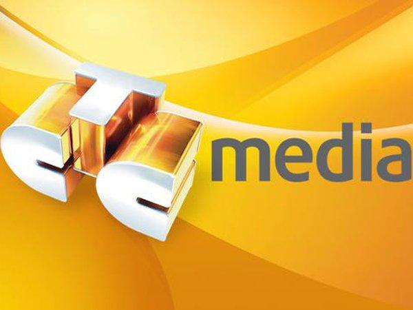 новый логотип стс: