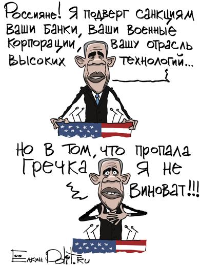 Байден допустил усиление санкций в отношении России - Цензор.НЕТ 3490