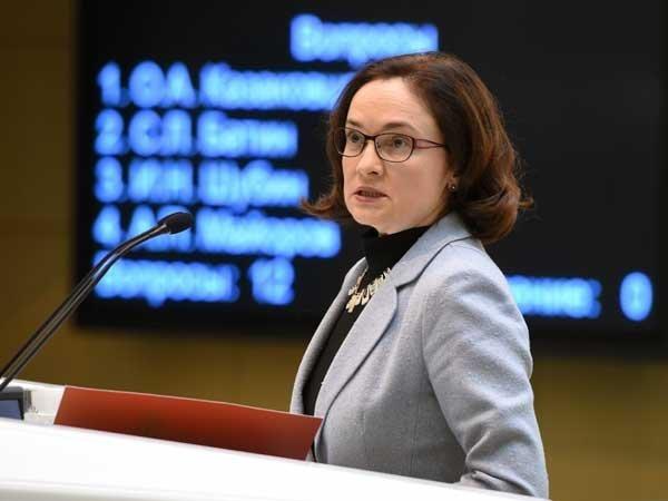 ЦБможет начать открывать банковскую тайну силовикам для расследования вывода активов