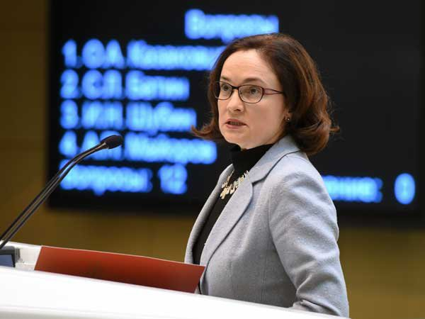 Вслучае расширения санкций Российскую Федерацию может ожидать рецессия— ЦБ