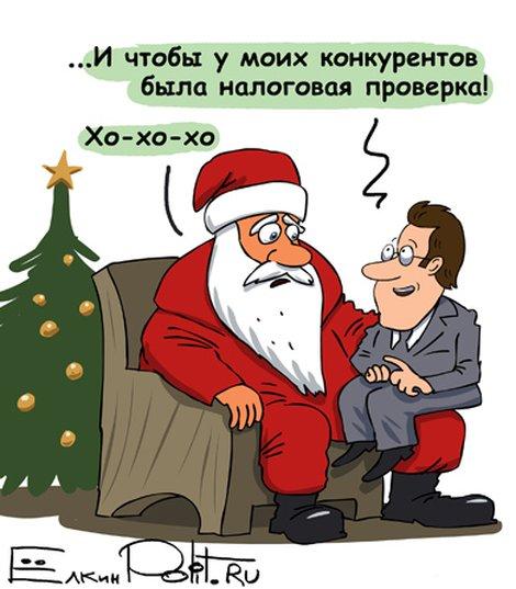 Christmas_NG77.jpg.470x530_q85_crop-scal