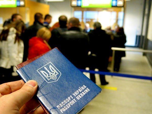Украинский общегражданский паспорт