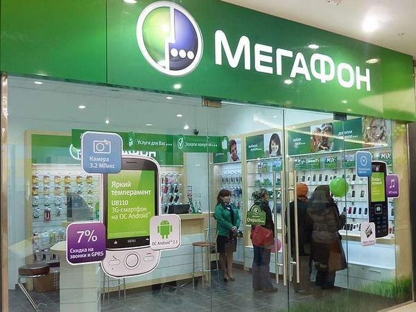 Дата-центры «Мегафона» вПодмосковье восстановили работу вштатном режиме