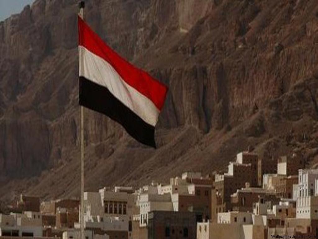 В Йемене шиитские повстанцы захватили дворец президента - ПОЛИТ.РУ