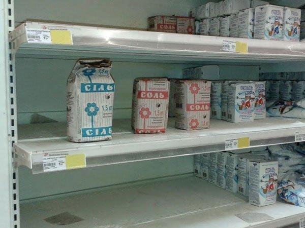 Соль включили всписок санкционных продуктов