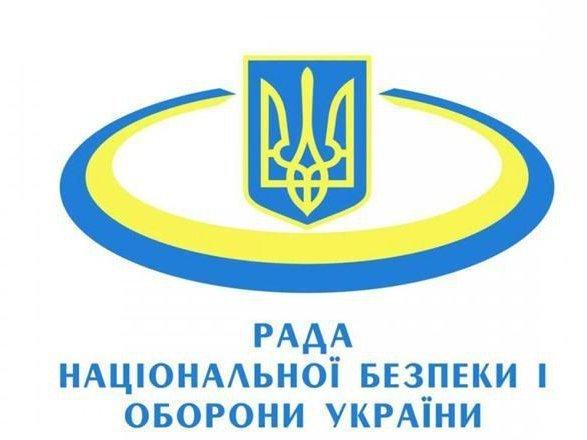 СНБО уточнил сроки и области действия военного положения на Украине