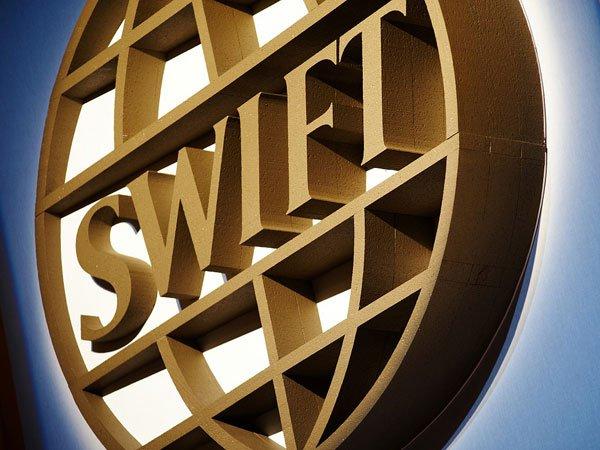 Часть депозитарных сервисов НРД иканал связи SWIFT временно недоступны