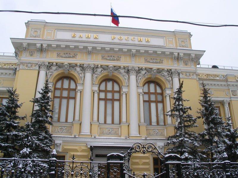 Коммерческий банк «НКБ» лишился лицензии— ЦБРФ