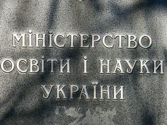 ВКиеве поведали омодели перевода образования в русских общинах