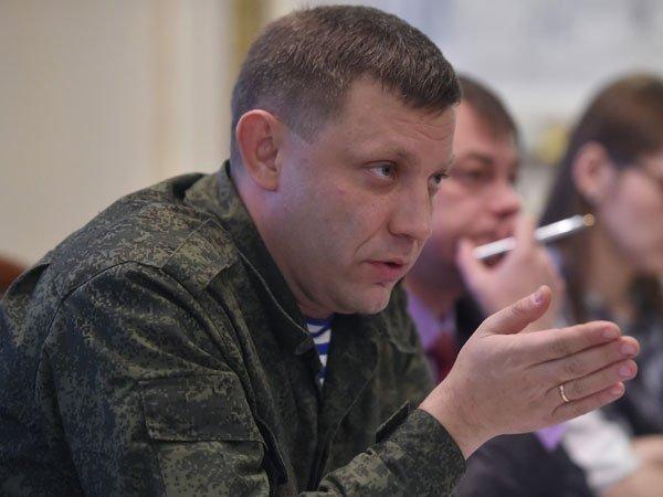 Захарченко выразил готовность увидеться  сСавченко