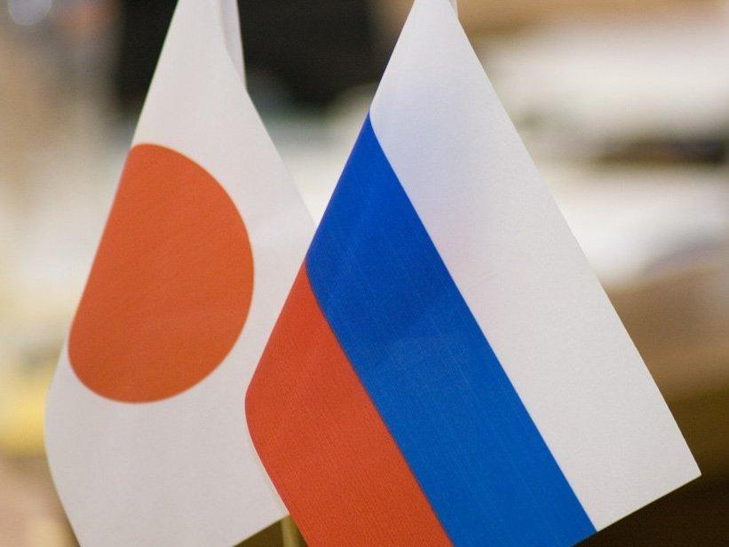 Япония перекрыла очередной канал снобжения деньгами русских проектов