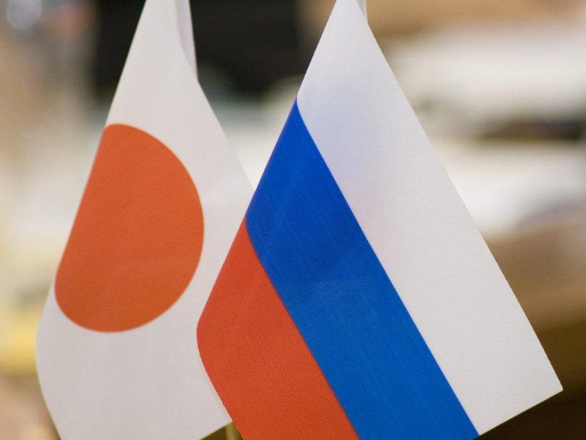 МИД назвал ключевое условие мирного договора с Японией
