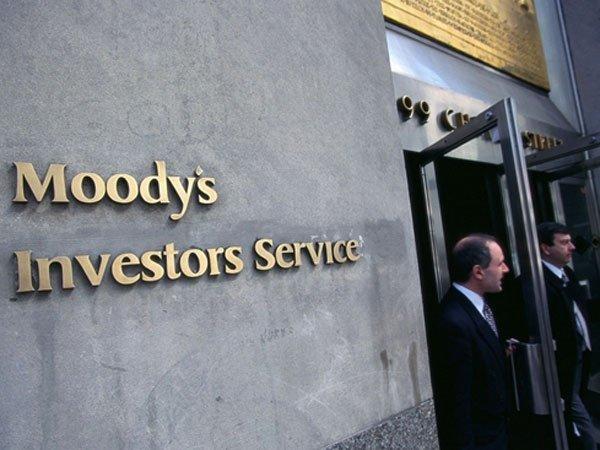 Moody's прогнозирует спад ВВП России в этом году