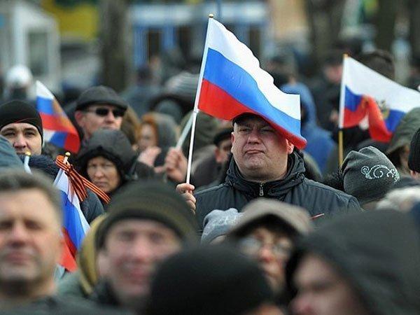 Большинство граждан России - зарасширение связей сЗападом